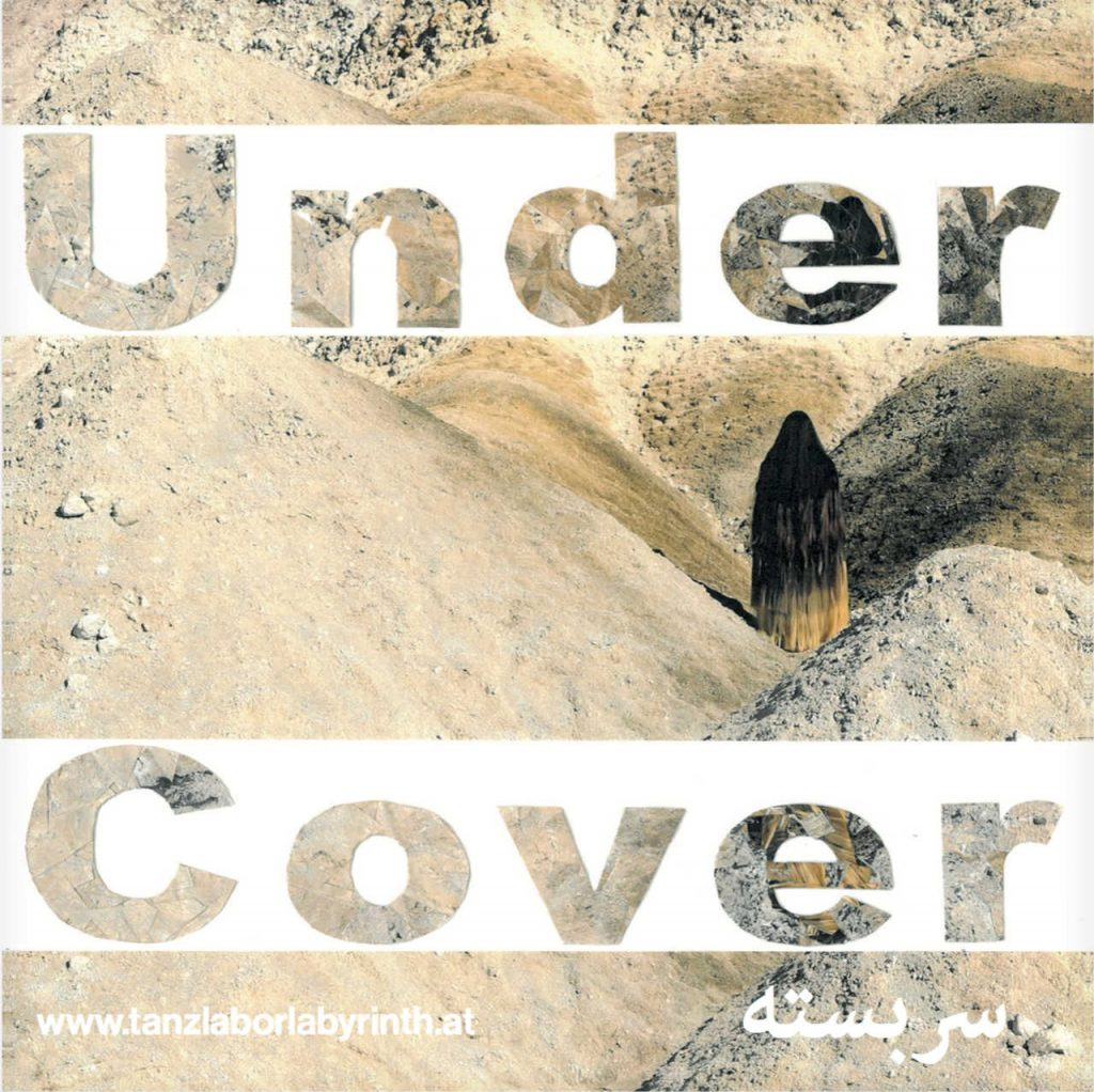 Ulduz Under Cover